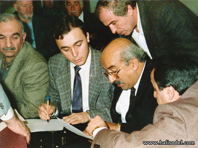 Istanbul Chamber of Commerce 1990